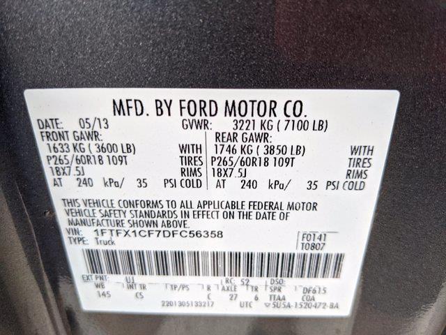 2013 F-150 Super Cab 4x2,  Pickup #DFC56358 - photo 17
