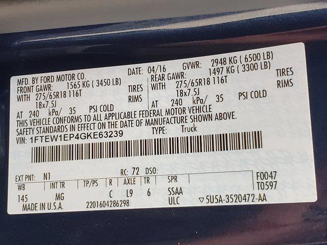 2016 Ford F-150 SuperCrew Cab 4x4, Pickup #GKE63239 - photo 23