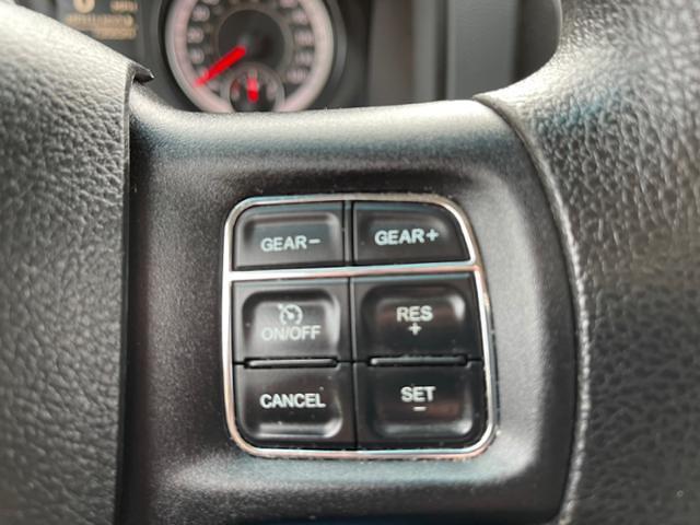 2016 Ram 1500 Regular Cab 4x4, Pickup #T3156C - photo 16