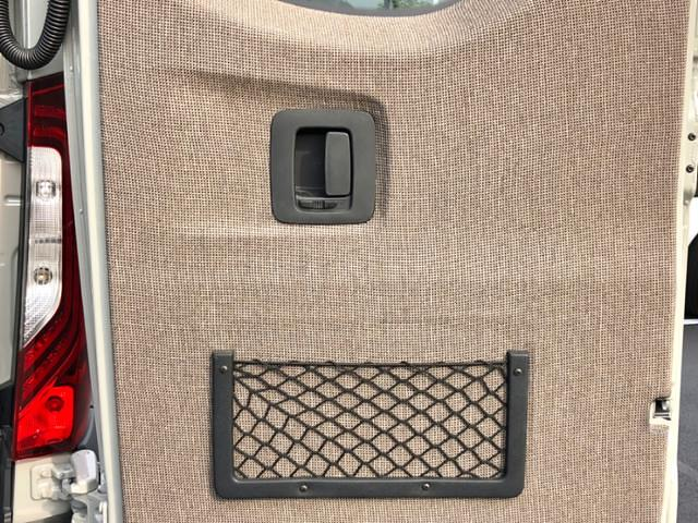 2020 Mercedes-Benz Sprinter 2500 Standard Roof 4x4, Other/Specialty #V20380A - photo 14