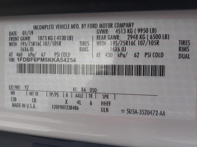 2019 Transit 350 HD DRW 4x2, Knapheide KUV Service Utility Van #T5787 - photo 25