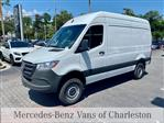 2020 Mercedes-Benz Sprinter 2500 4x4, Empty Cargo Van #MB10408 - photo 1