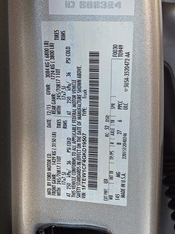 2016 Ford F-150 SuperCrew Cab 4x2, Pickup #GKD19507 - photo 24
