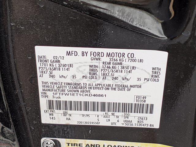 2012 Ford F-150 Super Cab 4x4, Pickup #CKD46861 - photo 10
