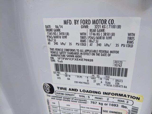 2014 Ford F-150 SuperCrew Cab 4x2, Pickup #EKE52973 - photo 25