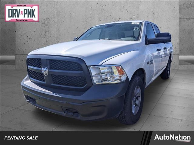 2014 Ram 1500 Quad Cab 4x4, Pickup #ES439055 - photo 1