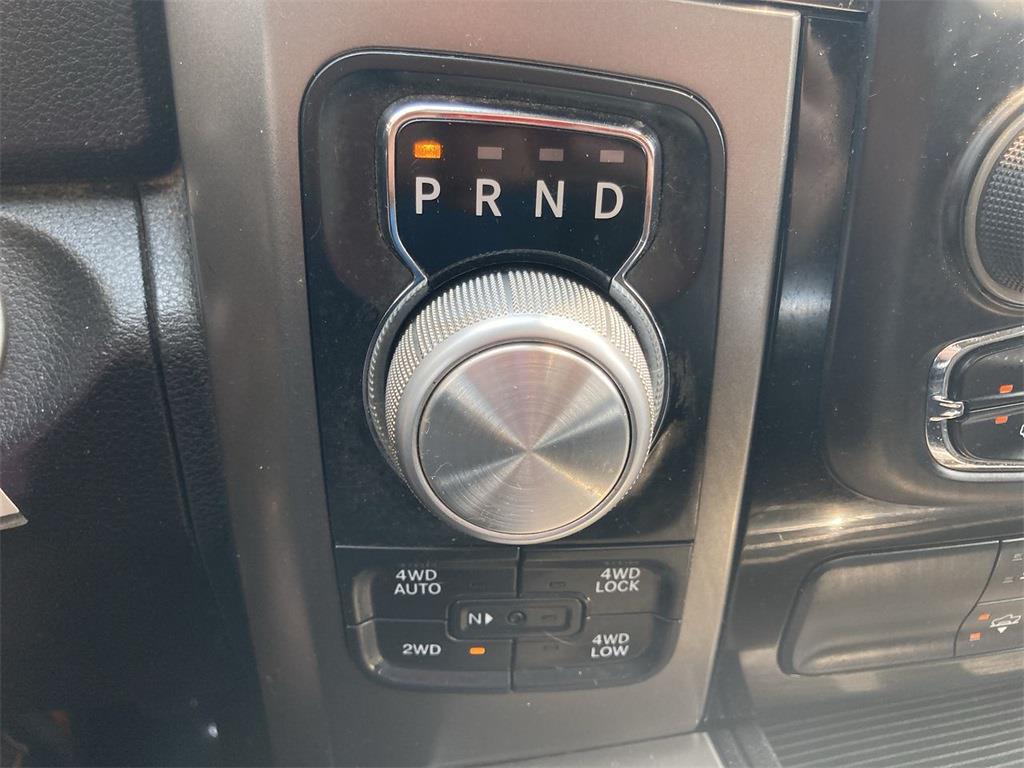 2014 Ram 1500 Quad Cab 4x4, Pickup #D211146A - photo 32