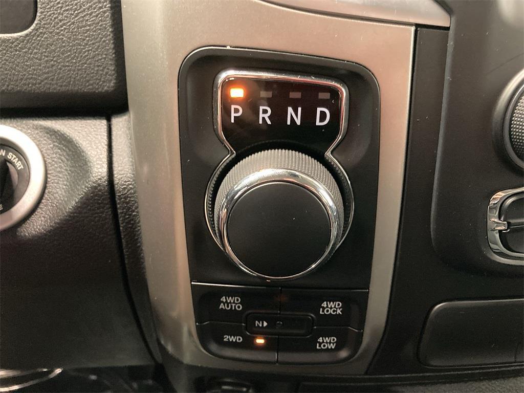 2018 Ram 1500 Quad Cab 4x4, Pickup #J211287A - photo 33