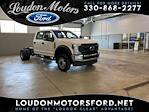 2021 Ford F-450 Crew Cab DRW 4x4, Cab Chassis #21108 - photo 1