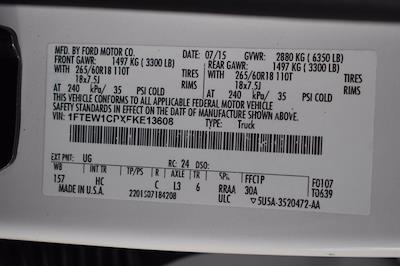 2015 Ford F-150 SuperCrew Cab 4x2, Pickup #XH55576A - photo 40